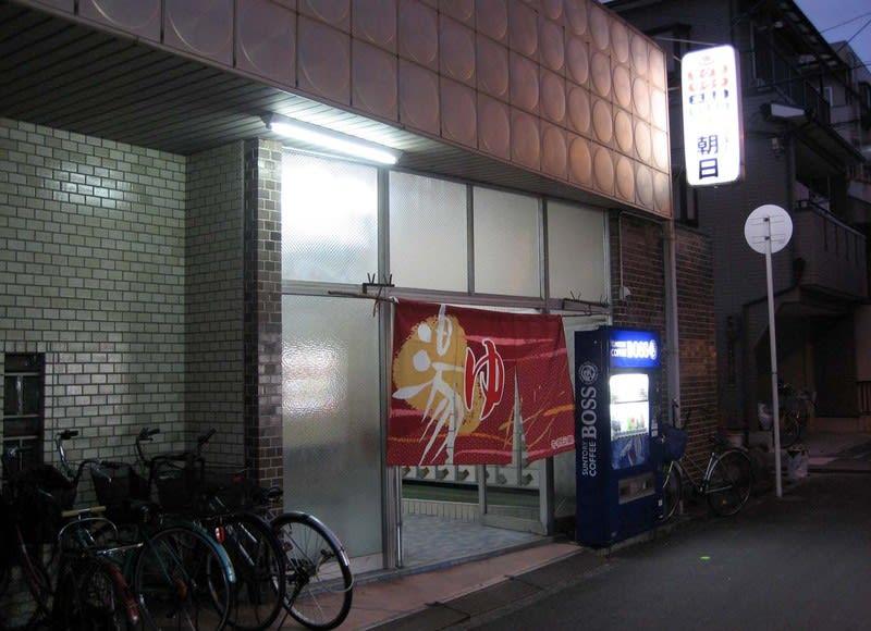 New_asahi