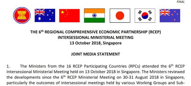 東アジア地域包括的経済連携(RC...