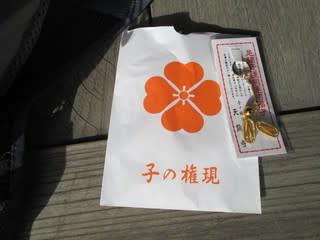 https://blogimg.goo.ne.jp/user_image/37/72/f30362ad235ebf4bd47212ebfd8f5b76.jpg