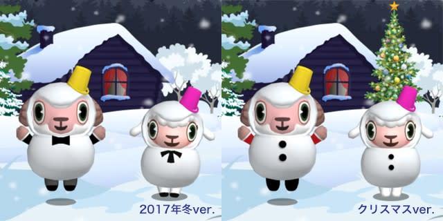 午前8時台の雪だるまのお着替え。サンタ服仕様になっている