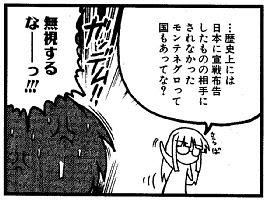 https://blogimg.goo.ne.jp/user_image/37/a5/28648eb2bb67921135d9cdffa281575a.jpg