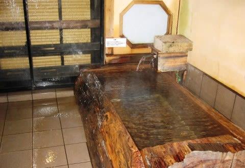 温泉 風呂 菊池 家族 菊池 温泉