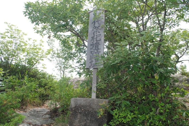 Mttakamikura_038