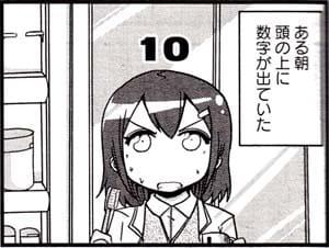 Manga_time_kr_carat_2014_11_p171a