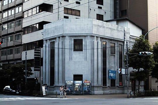 旧川崎第百銀行 - 都市徘徊blog