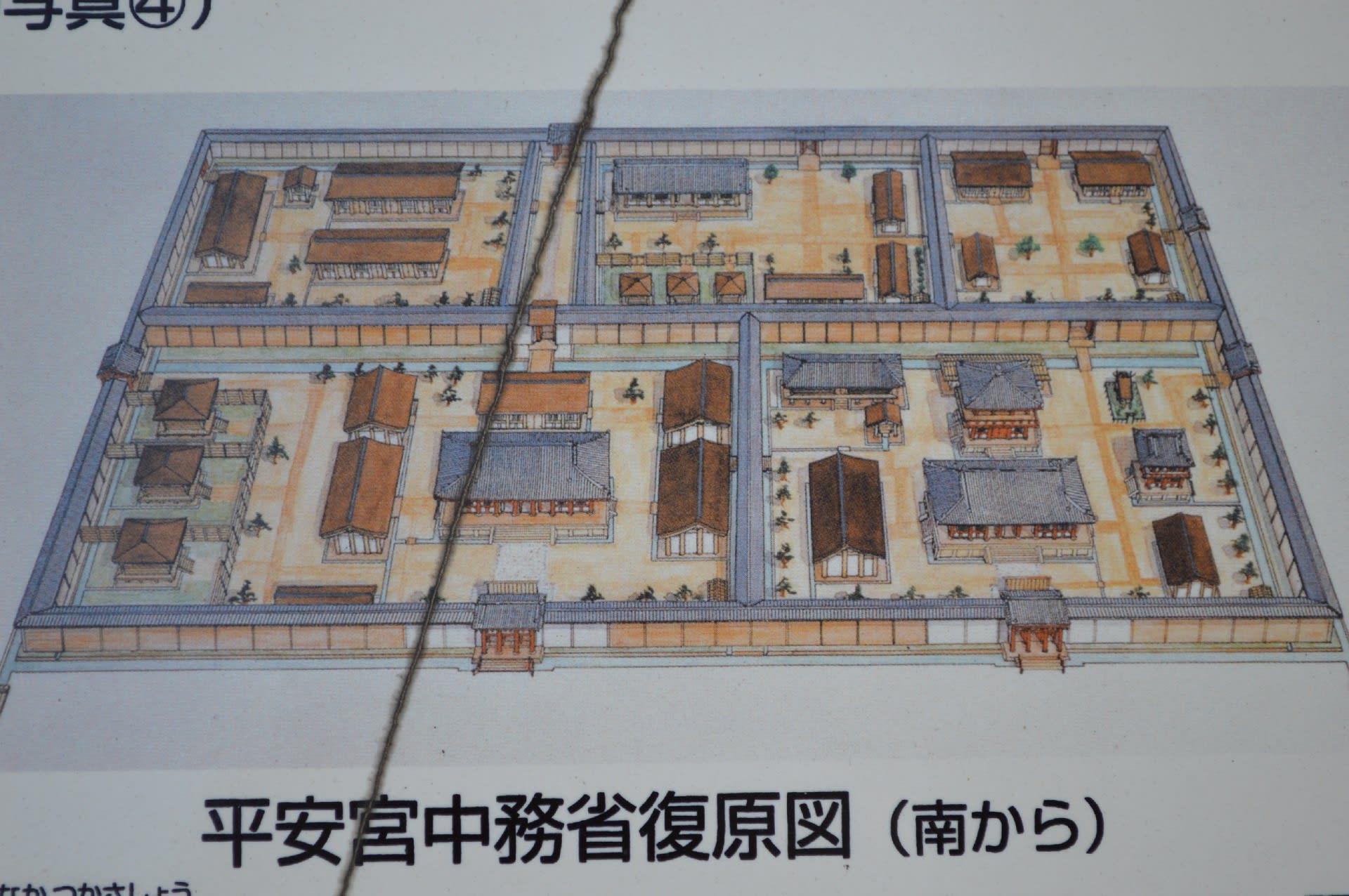 平安宮022 中務省 復元図 安倍晴明が働いていたところ - アートプラス ...