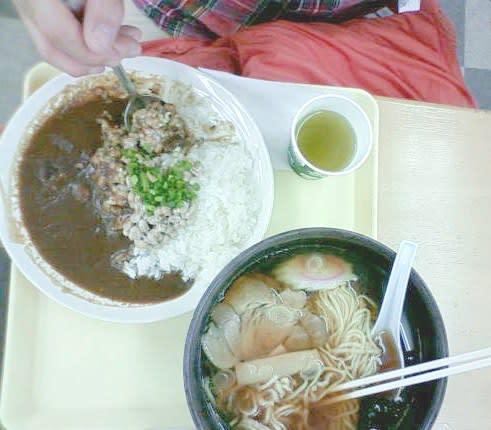 Natt_curry