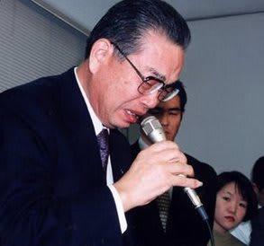2011 06 30 金融戦争での 惨敗【岩水・左近尉のつぶやき】