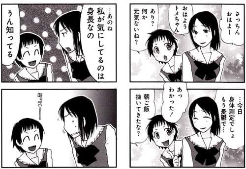 Harumachi_dance_01_p021