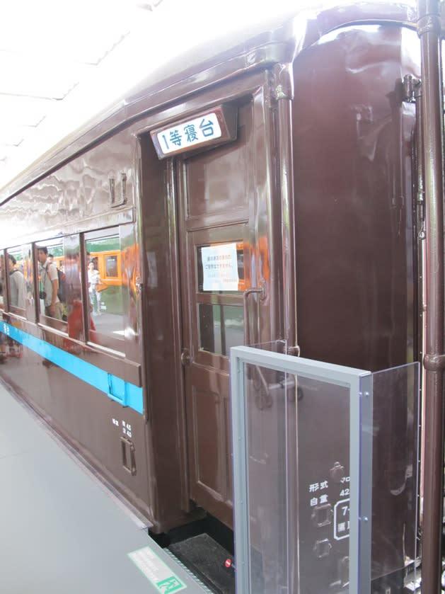 マロネフ59形2等A・B寝台緩急車1号車 - 観光列車から! 日々利用の ...