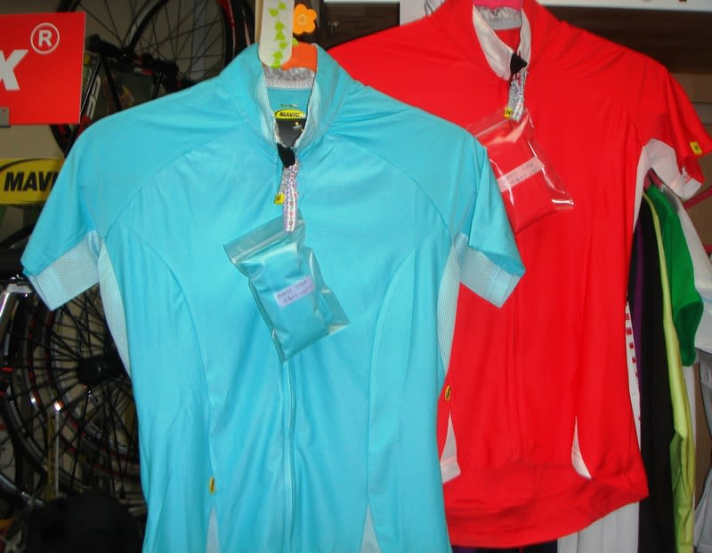 2011mavicladieswear