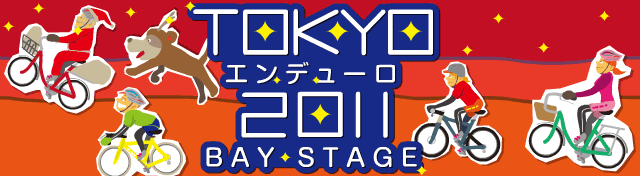Tokyoenduro