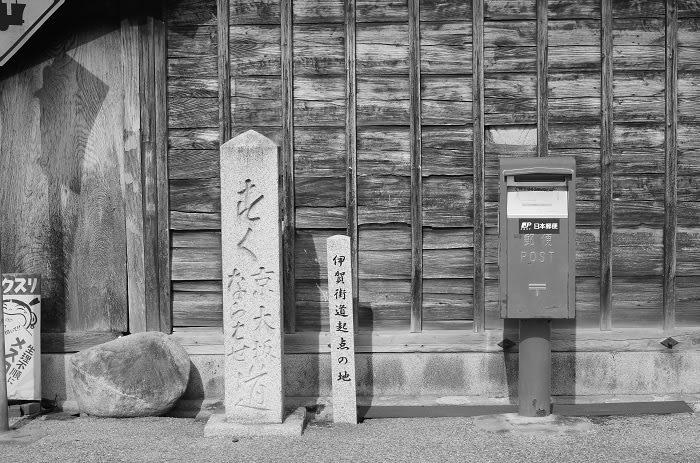 前回の続き:38週で逆子になった方のお話です - おおした鍼灸院のブログです|東京南青山
