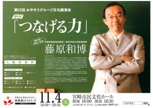 2010_11_13