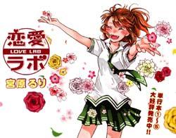 Manga_time_sp_2011_06_p003