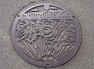 長島町のマンホール - 気まぐれ写真