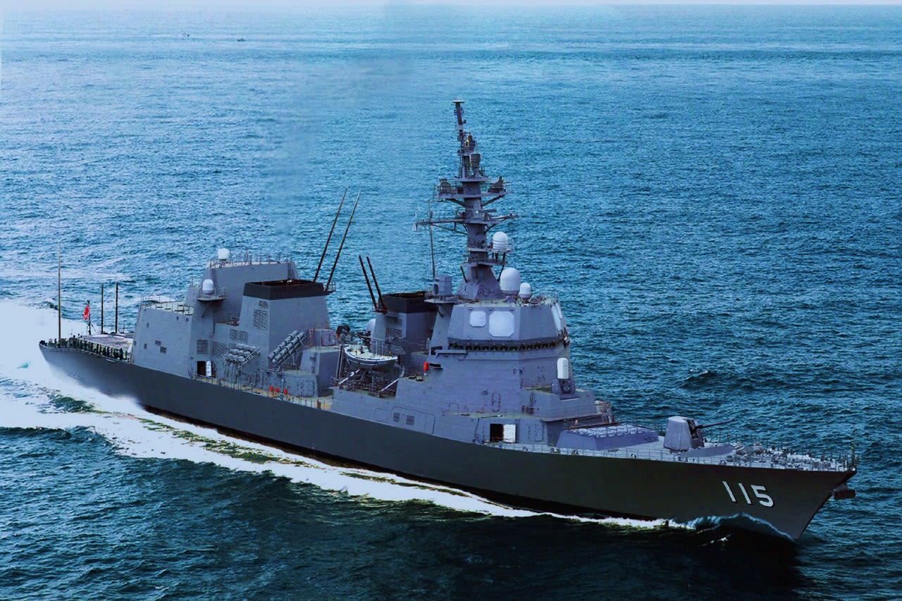 護衛艦 「あきづき」