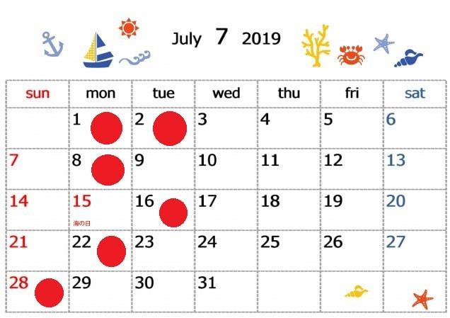2019年7月の休業日カレンダーになります。 祝日あるので、休業日変動あります。