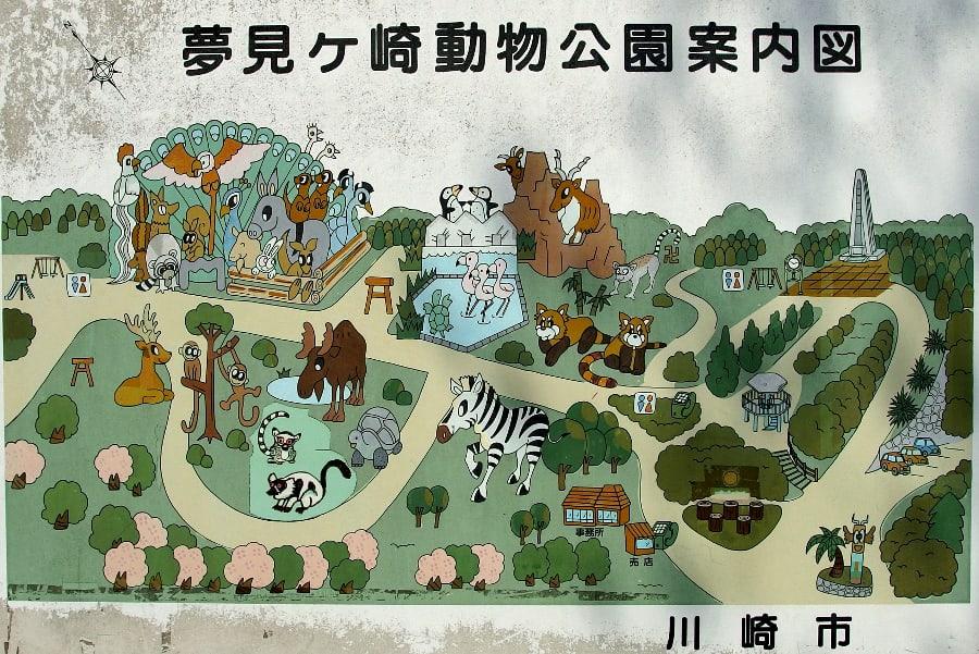 夢見 が 崎 動物園 川崎市:夢見ヶ崎動物公園 お知らせ