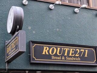 271 ルート 梅田の大人気パン屋「ルート271」に行って来ました。