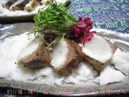 料理 ヒラマサ