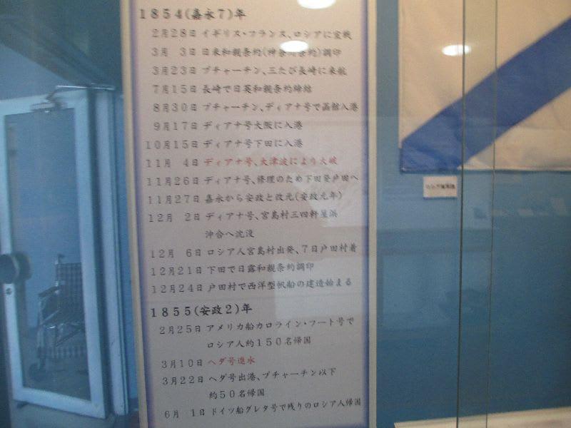 戸田には造船博物館があります!...