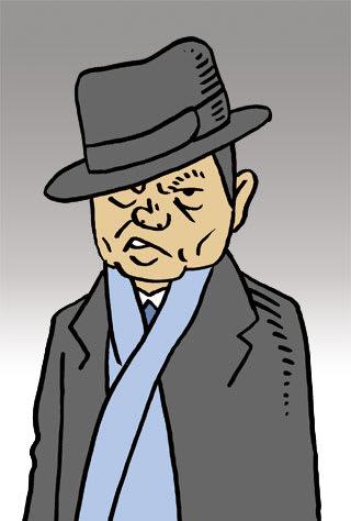 麻生太郎の似顔絵イラスト画像