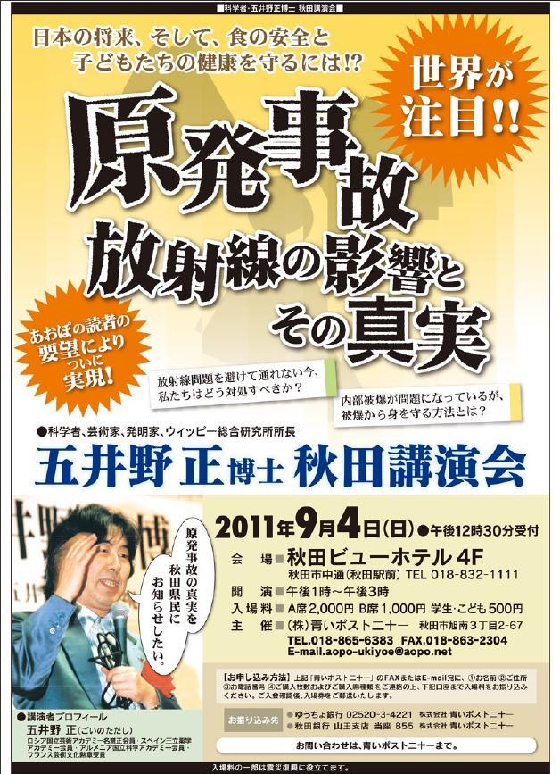ゆうちょ銀行018支店