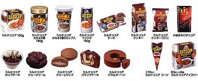 http://www.family.co.jp/company/news_releases/2004/img/041115_1_1.jpg