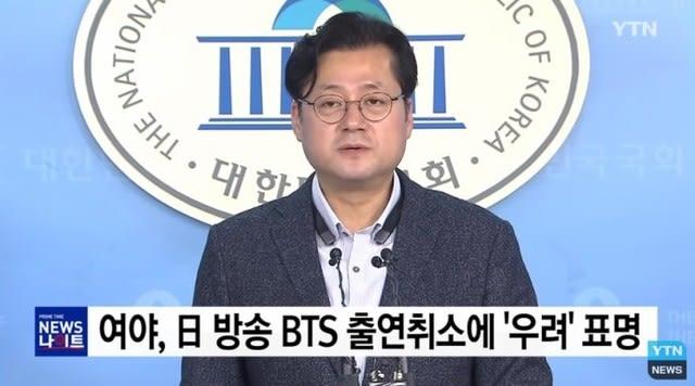原爆Tシャツ】BTSテレビ出演取り...