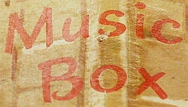 Music_box_music_boxup