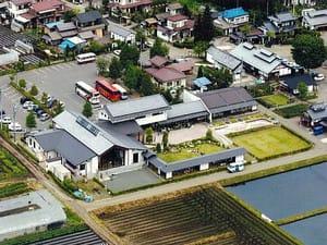 Takumino