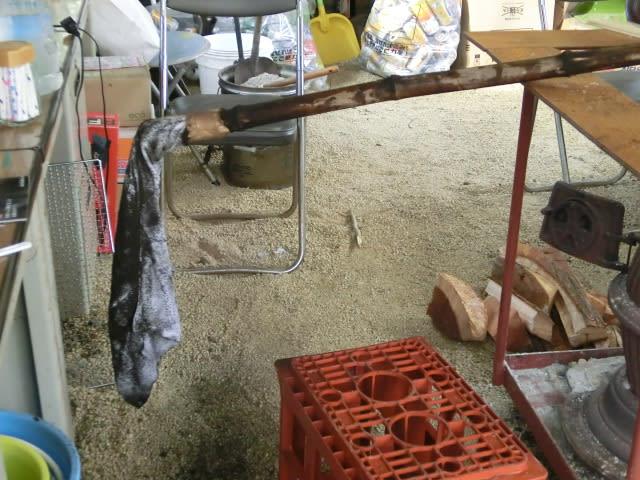 手製の掃除道具