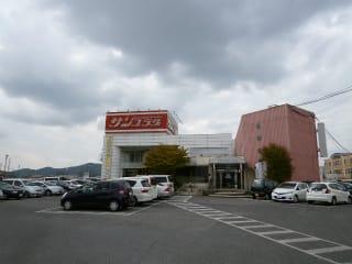 高校 國學院 大學 栃木