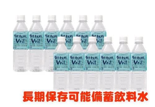 防災用長期保存温泉水の納入実績