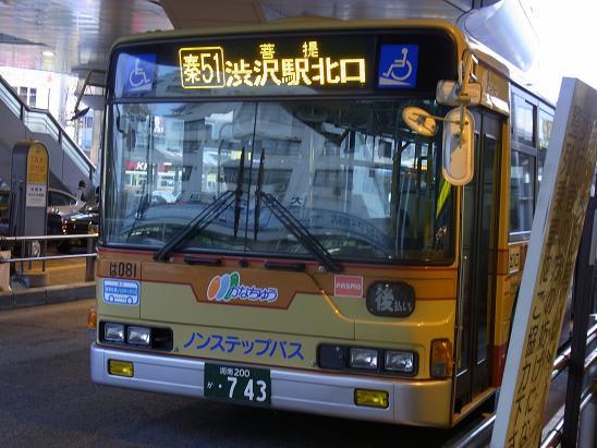 神奈川中央交通だけの旅⑩ - 長崎...
