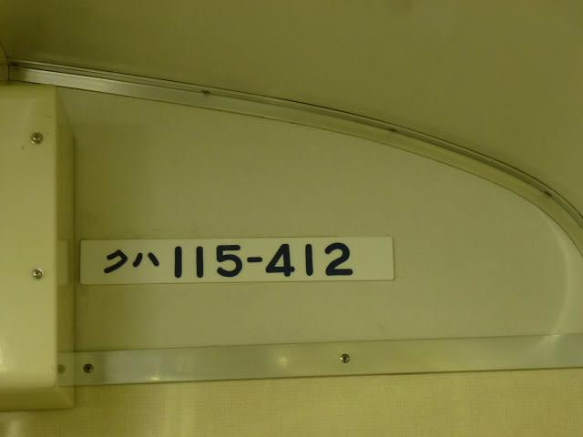 201303080013