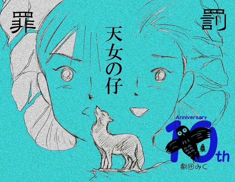 Hyoushi3_5
