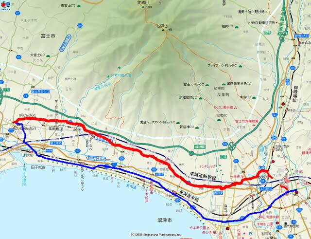 根方街道と東海道