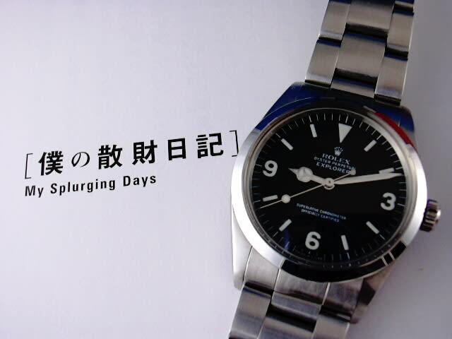 Rolex18115rolex