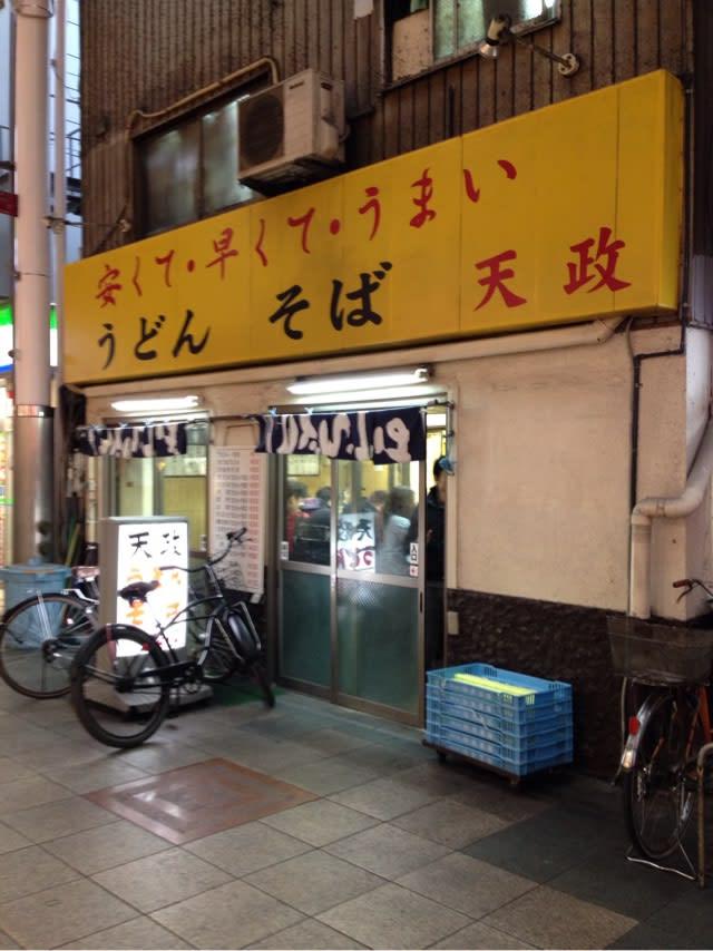 天政@なんば - DK大衆食の旅3
