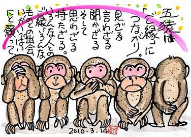 「五猿建設」(松山市-建設/建築/設備/住宅-〒  …