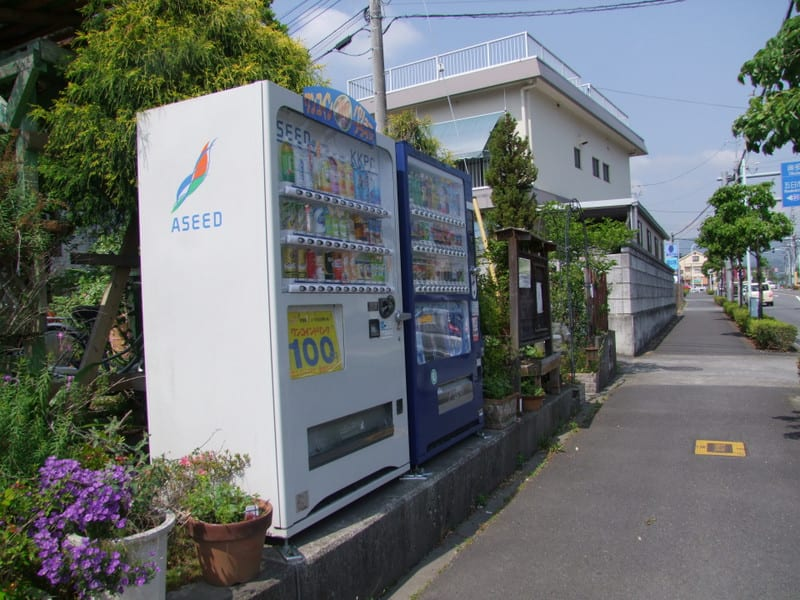 2013_001