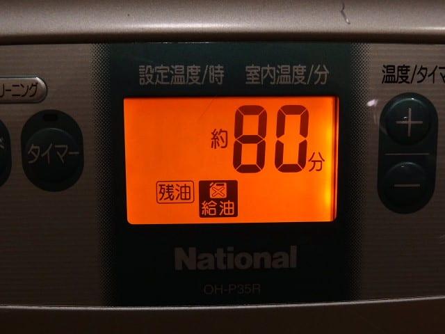 201304240002