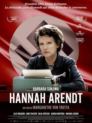 ハンナ・アーレント」 - たまや...
