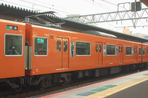 モハ201-150
