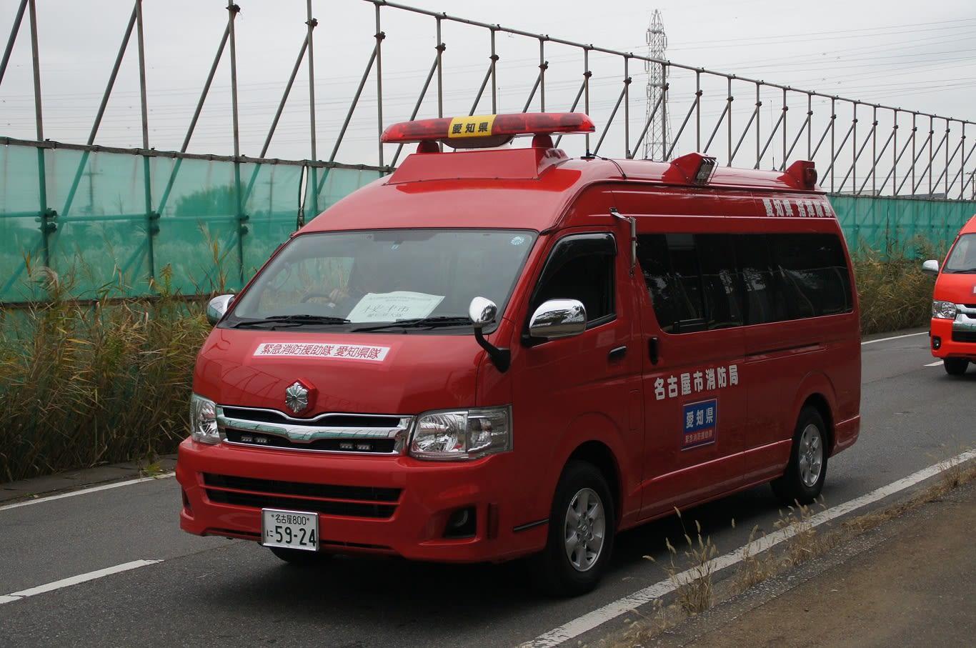 名古屋市消防局 県隊指揮車 - 全国の消防車輌大集合
