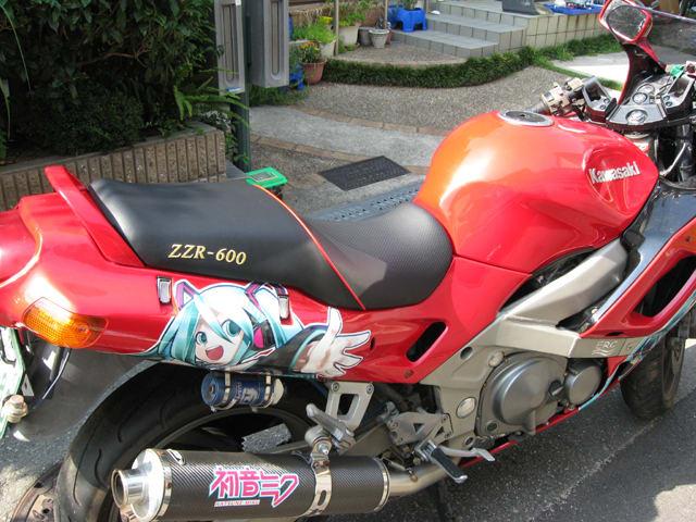 Zzr600_n