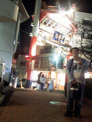 Yokohamachukagai2