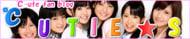℃-ute応援ブログ
